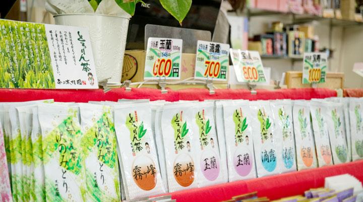 店頭に陳列されている『とろりん茶』のパッケージの数々。